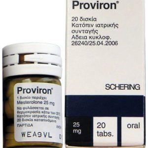 Proviron (Masterolone) 25mg 20 Tabs